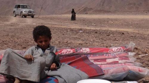 La peor crisis humanitaria del mundo y de la que nadie habla
